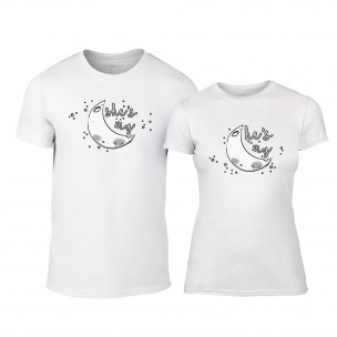 Тениски за двойки The Moon Couple бели