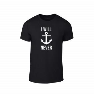 Мъжка тениска Never, размер M