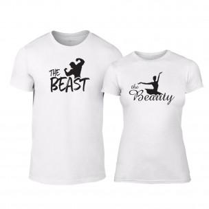 Тениски за двойки Beauty & Beast бели