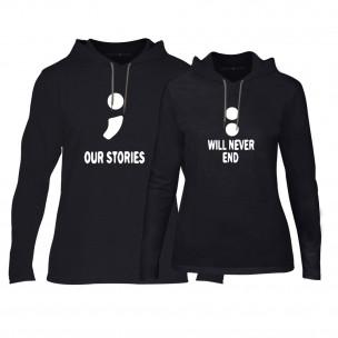 Суичъри за двойки Our Stories в черно