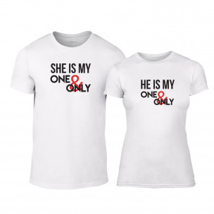 Тениски за двойки My One & Only бели