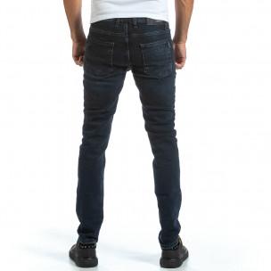 Long Slim сини дънки плътен деним 2