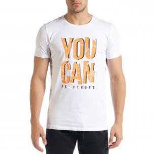 Бяла мъжка тениска You Can