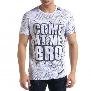 Бяла мъжка тениска Come At Me