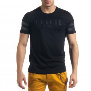 Мъжка тениска Сhange в черно