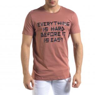 Мъжка розова тениска с принт