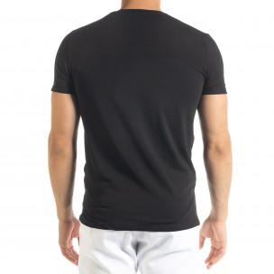 Черна мъжка тениска You Can  2