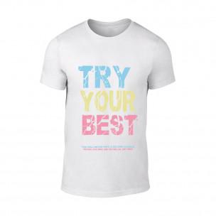 Мъжка бяла тениска Try Your Best
