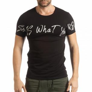 Черна мъжка тениска She Is What