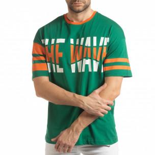Зелена мъжка тениска The Wave