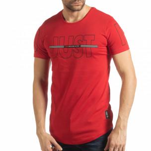 Мъжка тениска Just do it в червено