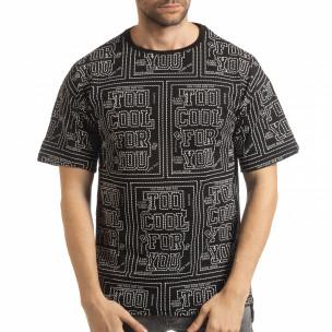 Мъжка черна тениска с удължен гръб