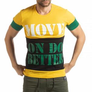 Колоритна тениска Move с жълто