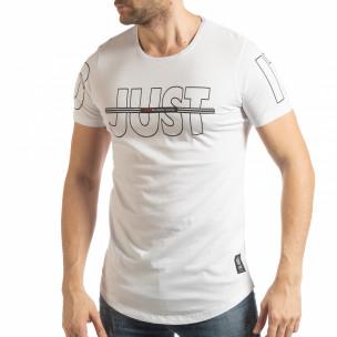 Мъжка тениска Just do it в бяло