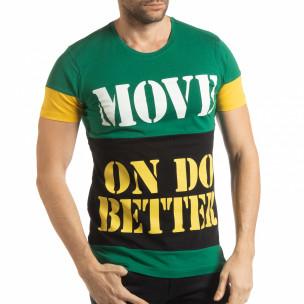 Колоритна тениска Move със зелено