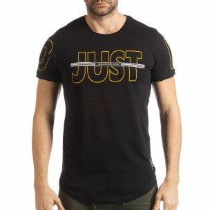 Мъжка тениска Just do it в черно