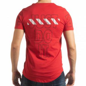Мъжка тениска Just do it в червено  2