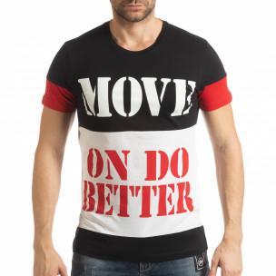 Колоритна тениска Move с черно