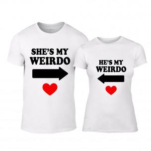 Тениски за двойки Weirdo бели TEEMAN