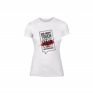 Дамска тениска Don't touch me!, размер M