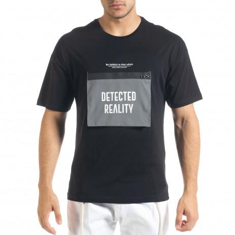 Мъжка черна тениска с джоб