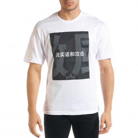 Бяла мъжка тениска с йероглифи
