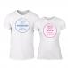 Тениски за двойки Loading бели TMN-CP-215 2