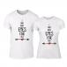 Тениски за двойки Eyes For You бели TMN-CP-258 2