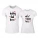 Тениски за двойки Hero & Boss бели TMN-CP-240 2