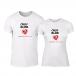 Тениски за двойки Crazy In Love бели TMN-CP-223 2