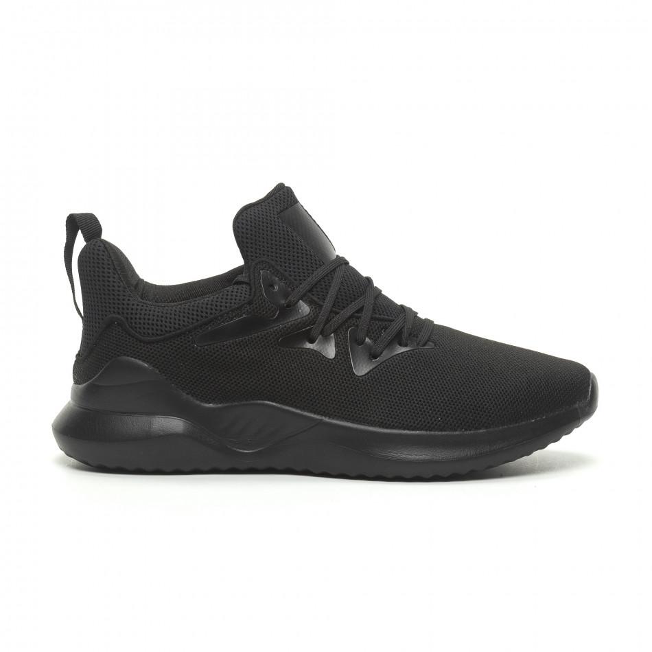 4319995f4a2 Fashionmix Ανδρικά μαύρα αθλητικά παπούτσια ελαφρύ μοντέλο