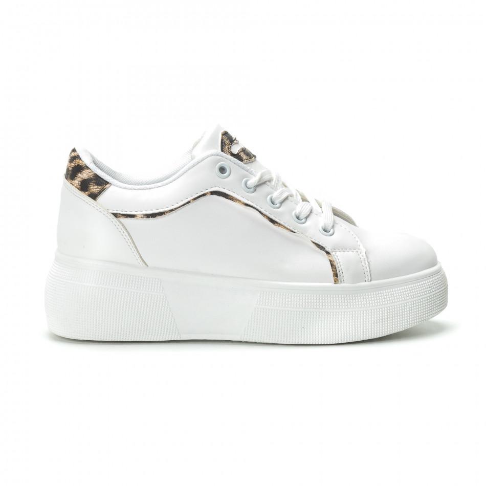 Γυναικεία Παπούτσια Γυναικεία Sneakers  a6aafa8d690