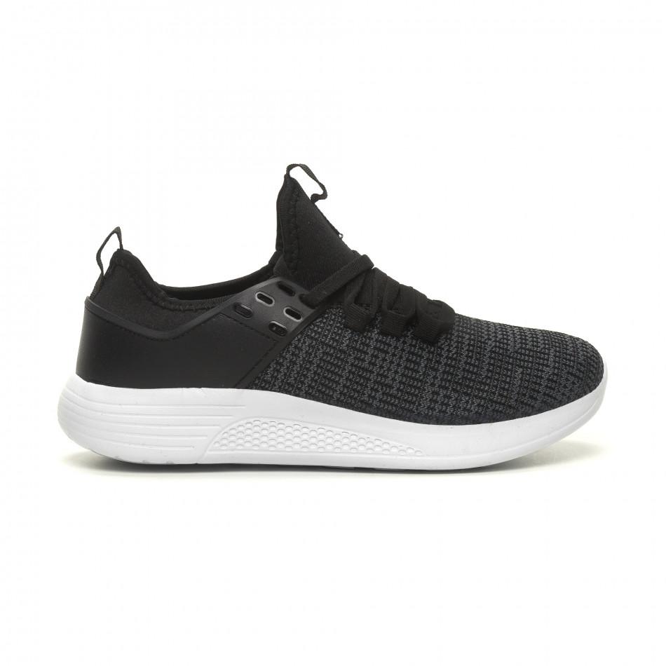 Ανδρικά μαύρα αθλητικά παπούτσια Crucian