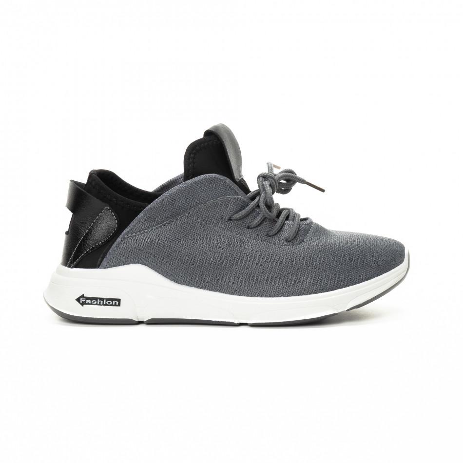 Ανδρικά αθλητικά παπούτσια σε γκρι και μαύρο από συνδυασμό υφασμάτων