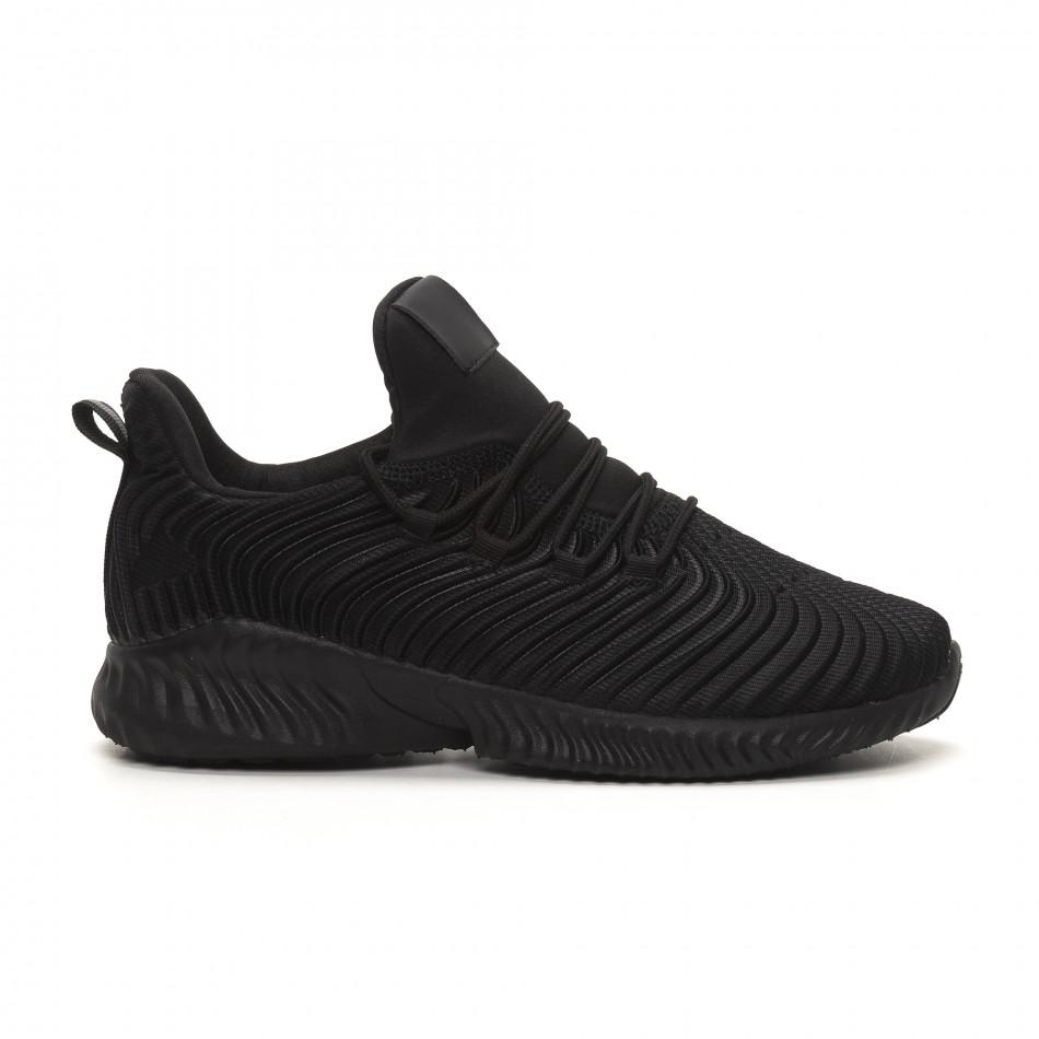 91abbc0b5f5 All back ανδρικά ελαφριά μαύρα αθλητικά παπούτσια Wave ντιζάιν