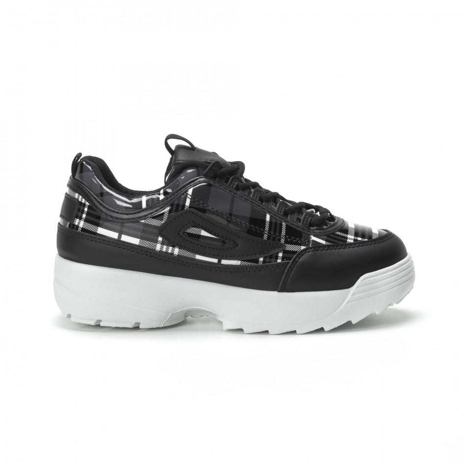 49e796da1b7 Γυναικεία Παπούτσια, Γυναικεία Αθλητικά
