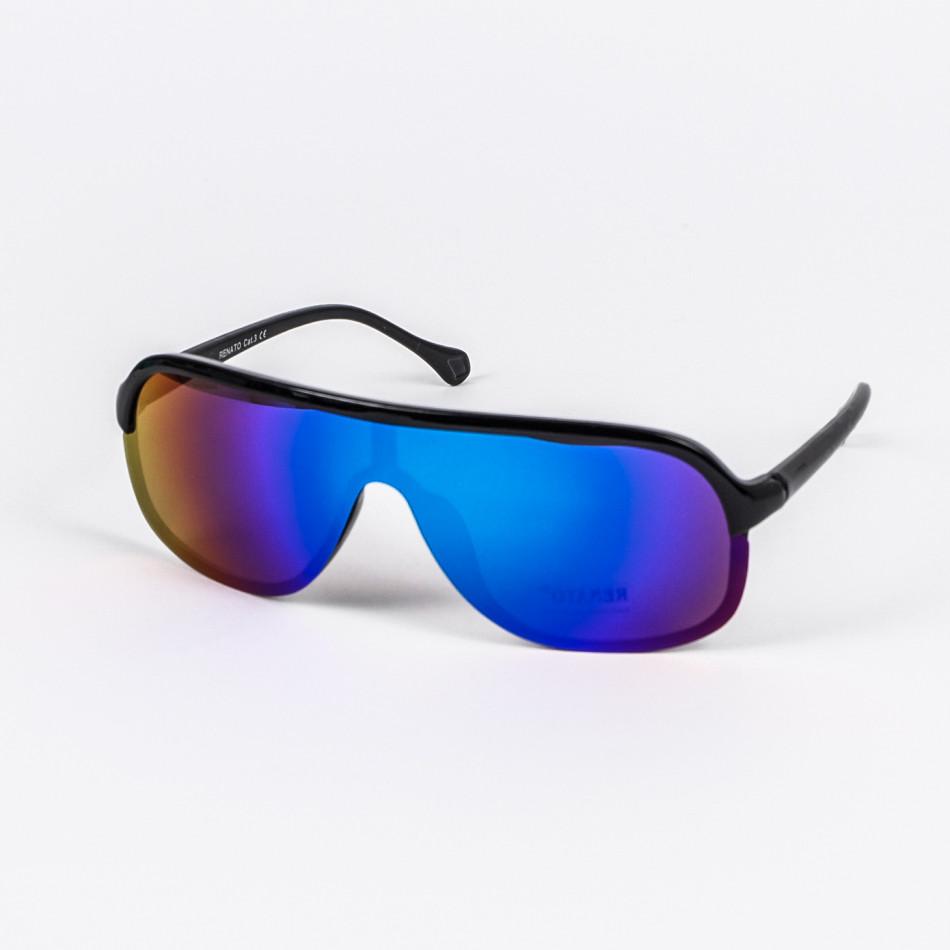 Ανδρικά γαλάζια γυαλιά ηλίου Renato