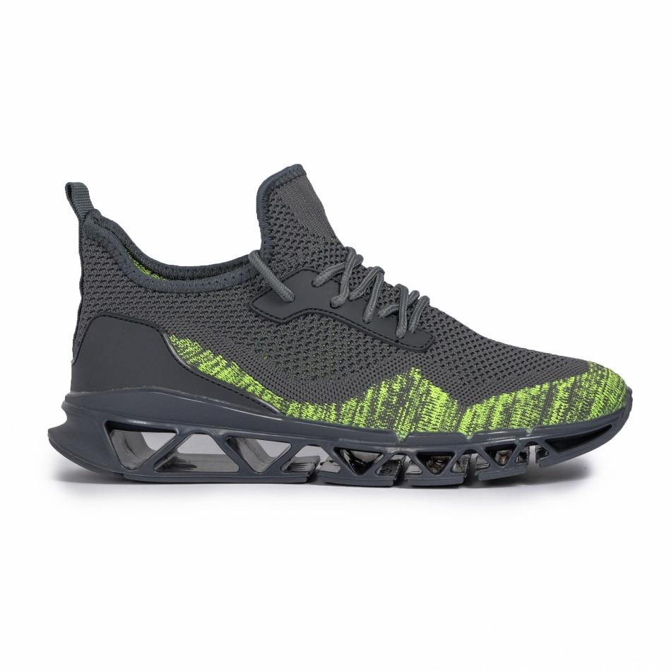 Ανδρικά γκρι αθλητικά παπούτσια FM