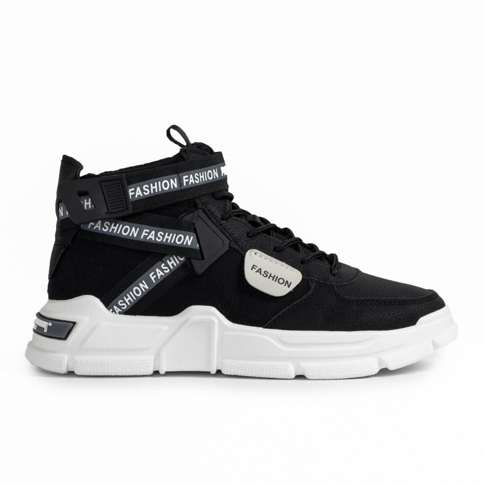 Ανδρικά μαύρα ψηλά sneakers Chunky