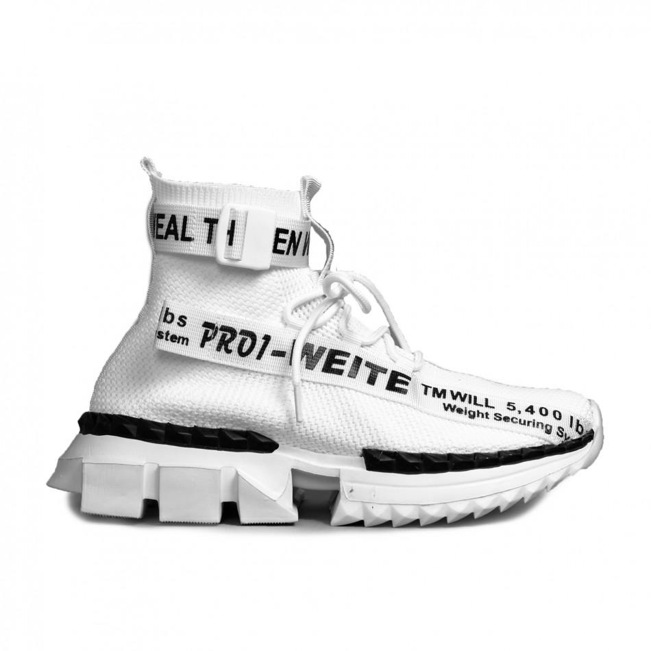 Ανδρικά λευκά ψηλά sneakers Kiss GoGo