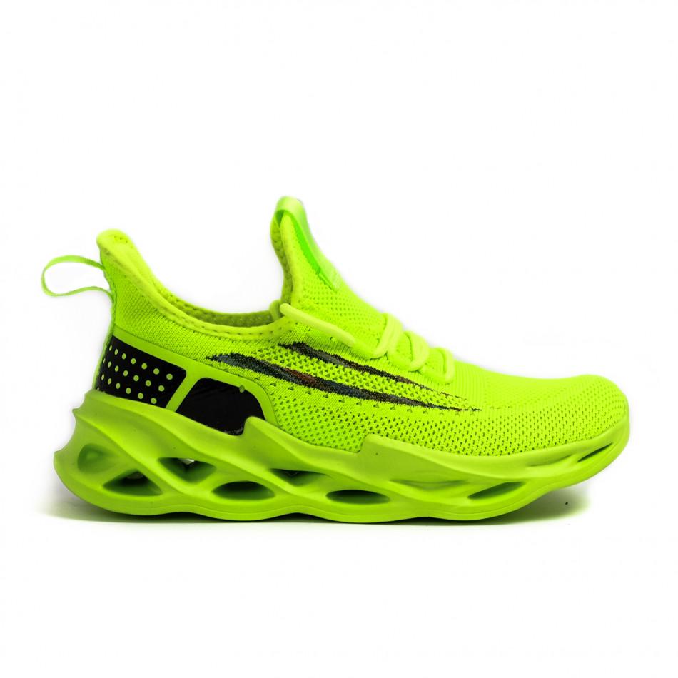 Γυναικεία πράσινα αθλητικά παπούτσια Kiss GoGo