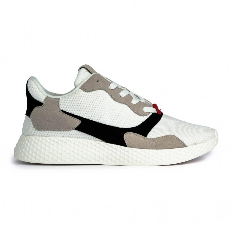 Ανδρικά λευκά αθλητικά παπούτσια