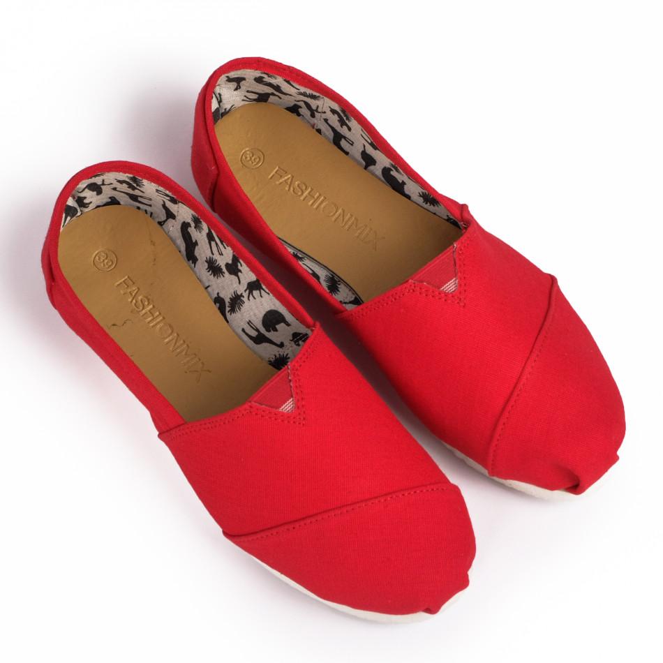 Ανδρικές κόκκινες εσπαντρίγιες Fashionmix