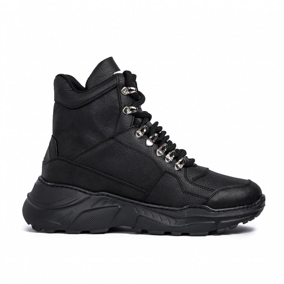 Ανδρικά μαύρα sneakers Trekking design