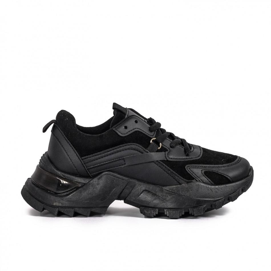 Γυναικεία μαύρα sneakers Chunky
