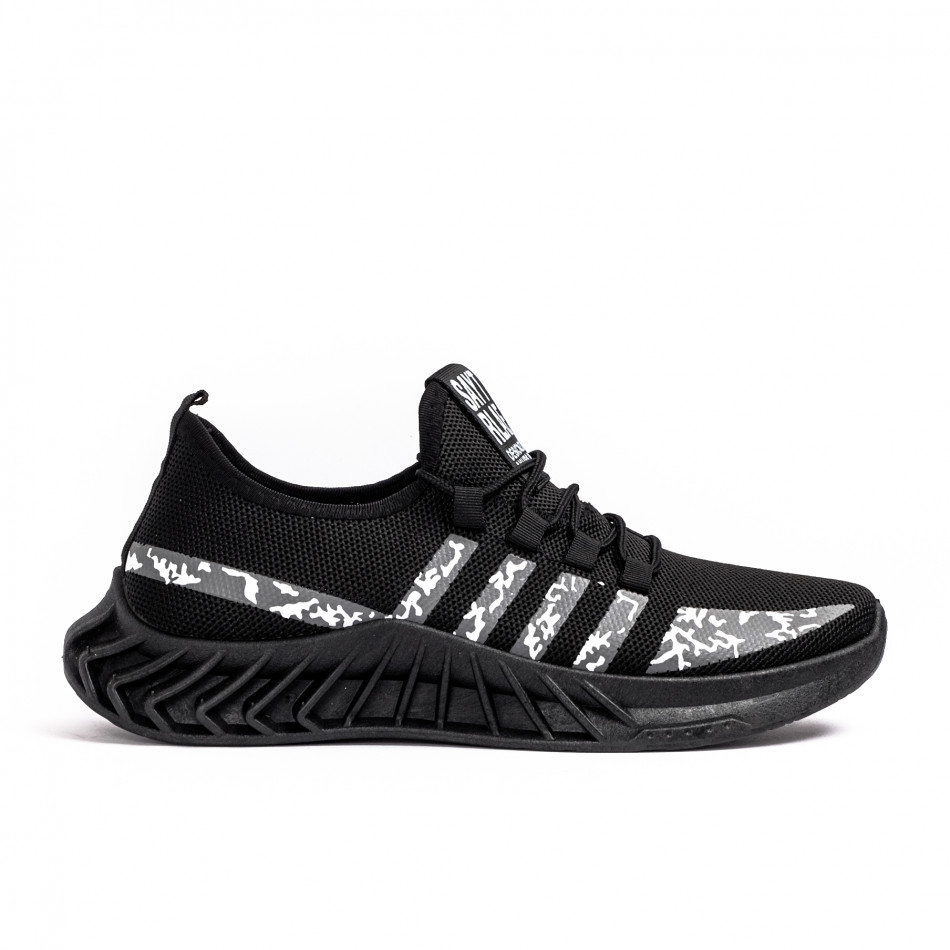 Ανδρικά μαύρα sneakers Black & White