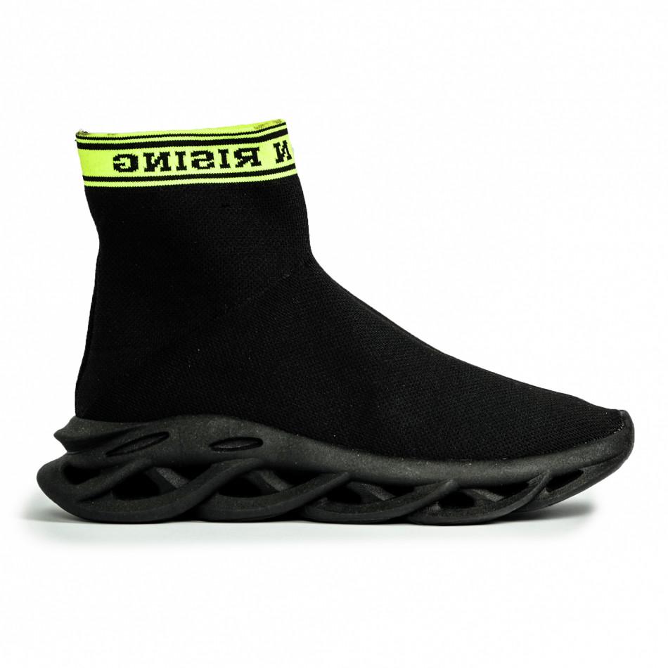 Ανδρικά μαύρα αθλητικά παπούτσια Rogue τύπου κάλτσα