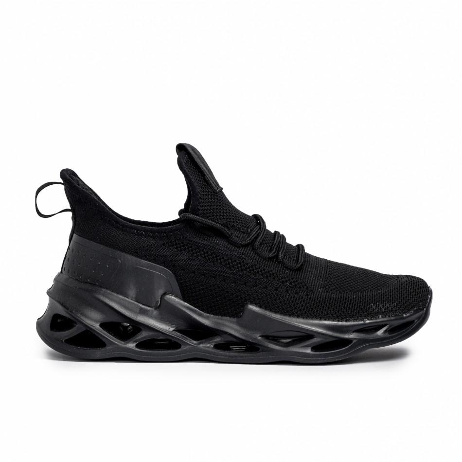 Ανδρικά μαύρα sneakers Chevron