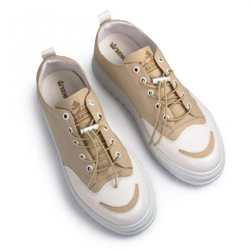 Ανδρικά μπεζ πάνινα παπούτσια