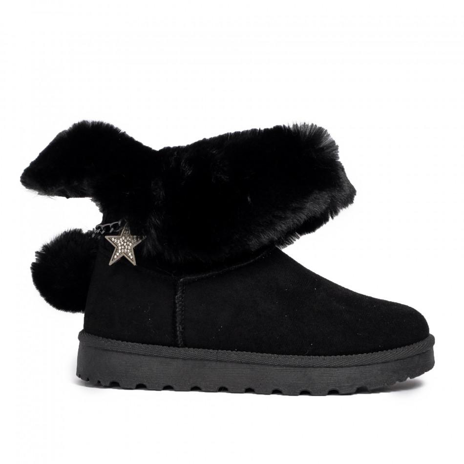 Γυναικεία μαύρα μποτάκια με επένδυση γούνας